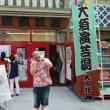 大須演芸場で、僕は落語を叫びたがっているんだ!