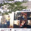 フェルメール展 上野の森美術館