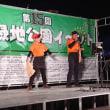 高知西高校・高知国際中学校ユニセフバザー&オータムコンサート&第15回鏡川緑地公園イベント