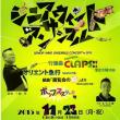 シニアウィンドアンサンブル・コンサート2015
