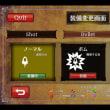Dragonia 日本語化 Steam版 ムフフpatch?有り
