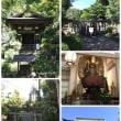 鎌倉散歩 ★ 円覚寺から〜♪