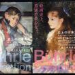以前前売ペア券を購入したビュールレ・コレクションについに行って来ました。(No.714)