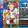 【ゲーム雑記】Fate/Grand Order 図鑑#5:ネロ・クラウディウス