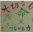 『「第15回つながりの会」を10月29日に』