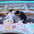 「これ見て!いちばん」放送0418~御衣黄