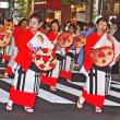 伊東温泉  花笠踊り