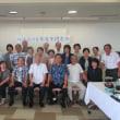 旧米原町立入江小学校S38年度卒同窓会に出席しました・・・