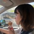 ジェラートな日🍦 トータルカーズワークスブログ