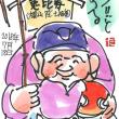 7月18日 スケッチ会 肥後細川庭園
