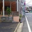 補助第73号線(池袋本町)2017年8月 (簡易版)