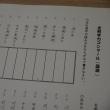 学力コンクール