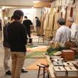 【かわら版】GOSHIMA絨毯展 初日レポート!