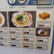 下松ラーメン 五ツ星@小川町 「チャーシュー麺(並)」
