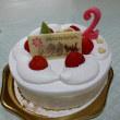 2才の誕生日