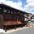 151 アチャコの京都日誌 再びの京都 22番 城興寺  大阿闍梨誕生 快挙 快挙