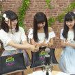 フルフル☆ポケットがHAPPYにするよ!(2017/8/1)