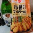 串揚げ&卵焼き