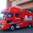蒲郡市消防本部 救助工作車