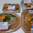 福岡1泊2日の旅③