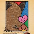 行きます岩手県大船渡市!「おおふなとクラフトワーク展」2月23日24日、リアスホールにて。