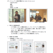 JKA補助事業の報告