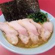 山神オコゼ魚を好むということ。