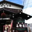 佐渡島に行って来ました。