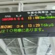 広島土砂災害から3年
