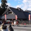 酒々井新酒祭(2017/11/19)
