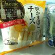 2017年12月 福島の思い出 #3 -相馬・チーズ笹かまで呑む-