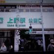 TV番組:ワタシが日本に住む理由で使われている曲名を教えて下さい。