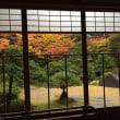 先週土曜日の新潟市旧斎藤家別邸