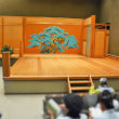 川崎能楽堂・川崎大師(2017.7.27)