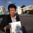 9/26 社民党松本総支部「街角トーク」@追分