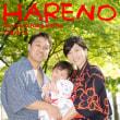 札幌 気軽な家族写真 格安写真館¥1000♫