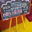 平成30年は5回目の「スビマハル 西那須野店」さん訪問でした。(栃木県那須塩原市)