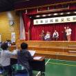 平成27年度 月寒公民館文化祭