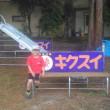 丸坊主少年が飯田を駆けるPart2