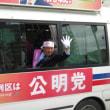 札幌市西区、当別町、新篠津村、石狩市で必死の街頭演説。公明党の教育費の負担軽減対策や少子化政策を訴え抜きます。