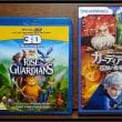 海外盤 『Rise Of The Guardians(3D)』 購入