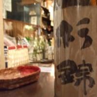 杉錦 生もと純米中取り原酒