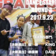 【エンディングあり】D.START2017予選3回戦TEENS部門全入賞チーム紹介動画