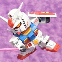 バンダイ BB戦士329 RX-78-2ガンダム(アニメカラー)