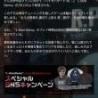 PS4ゲーム「バイオハザードRE2」の体験版『1-Shot Demo』を遊んでみた