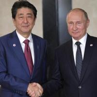 安倍、プーチン会談 3年以内に平和条約締結へ