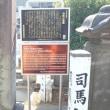 歴ポ見つけた:巣鴨『日蓮宗慈眼寺』には芥川龍之介のお墓があります。お墓のワンダーランド『法華宗徳栄山本妙寺』とセットでどうぞ!