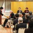 平成29年度「障害者週間」関係表彰式