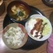朝昼版 今日の食事(朝から雨)