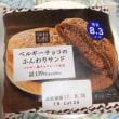 モンテールの糖質制限スイーツ☆ベルギーチョコのふんわりサンド